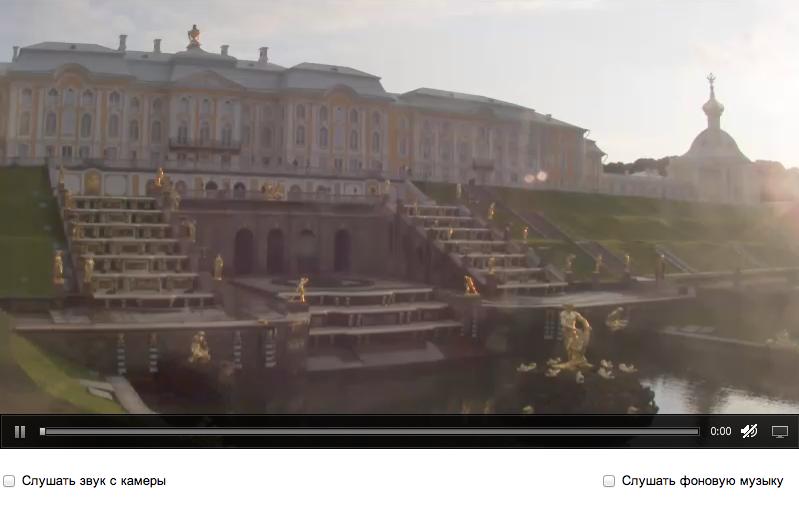 Peterhof_online