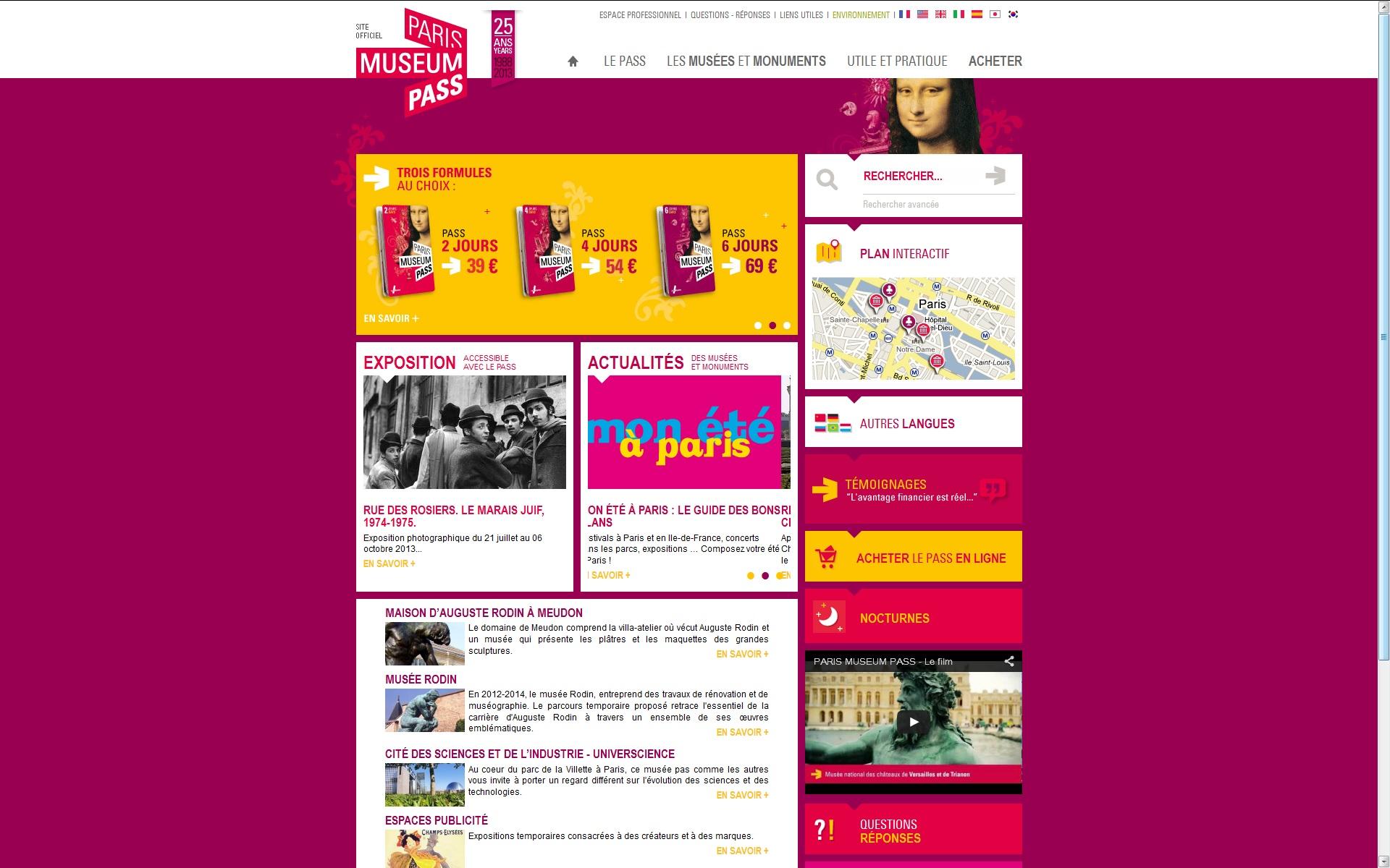 Сайт-гид по музеям Парижа.