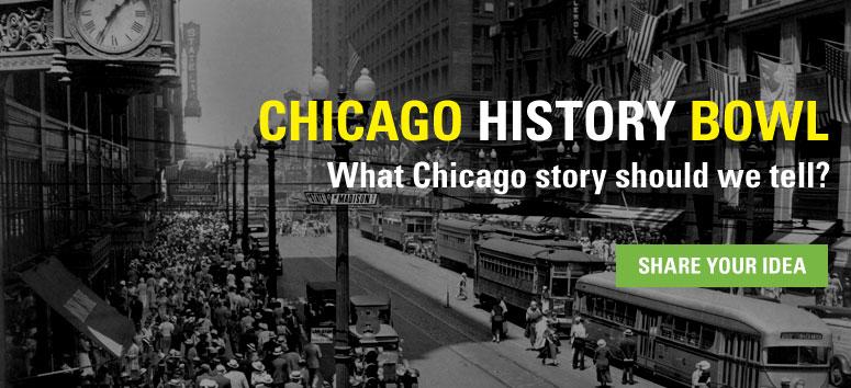 ChicagoHistoryBowlBanner