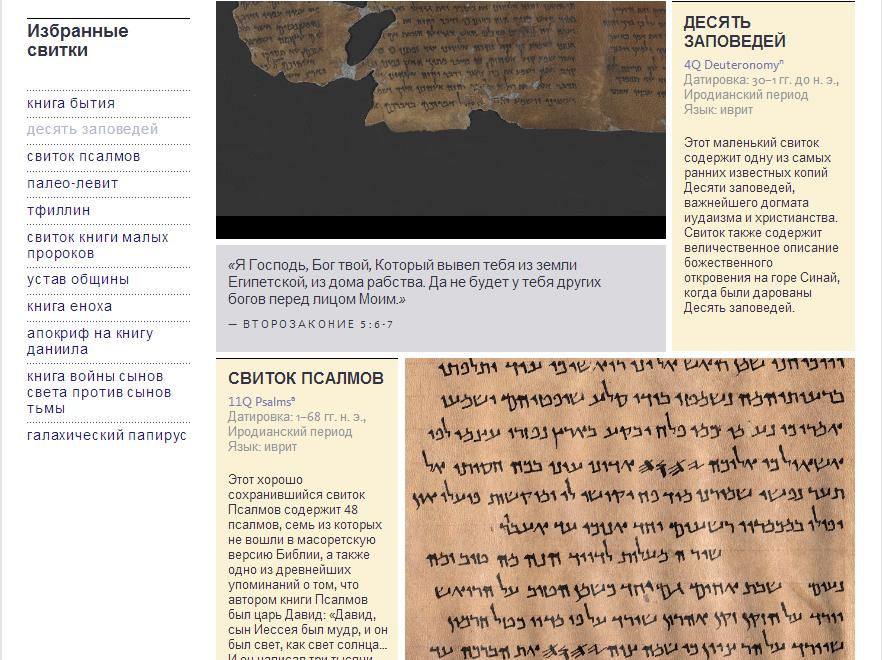 Скриншот 2014-02-25 14.50.27