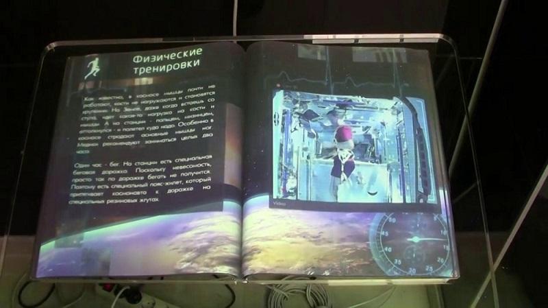 VirtualBook